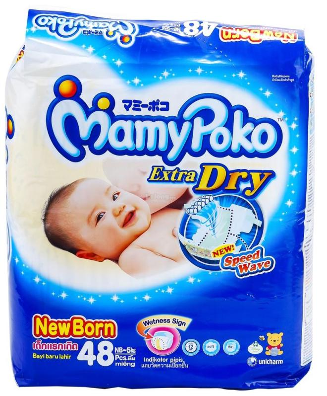 mamypoko-diapers-extra-dry-tape-type-newborn-48pcs-victoriababy-1611-05-VictoriaBaby@7